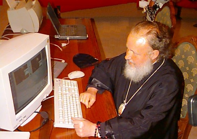 patriarch am PC